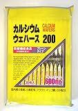 カルシウムウエハース 袋30枚