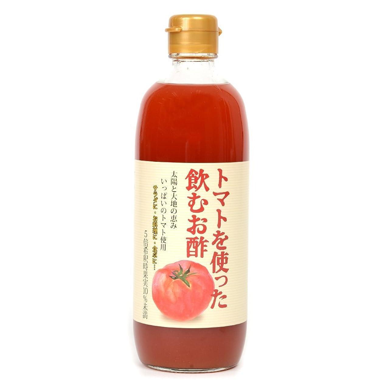 速い幻滅する素晴らしさトマトを使った飲むお酢