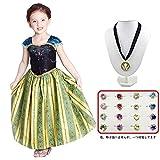 アナと雪の女王 アナ 風 コスプレ 衣装 コスチューム (ドレス+ネックレス+指輪)3点セット プリンセスドレス 女の子 (100.緑×黒)