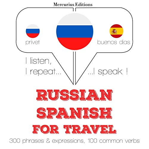 Russian - Spanish. For travel cover art