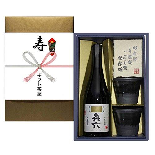 芋焼酎 喜六(百年の孤独 製造蔵) 25度 720ml 寿 熨斗+焼酎椀セット ギフト プレゼント