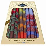 Majestic Giftware 45-Pack Safed Handcrafted Hanukkah Candles, 6 Inch, Blue/Yellow/Red (CP20)