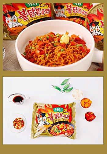 『★韓国大人気★カレーブルダック麺140g X 5袋★ 韓国ラーメン 韓国食品 ラーメン インスタントラーメン 激辛』の1枚目の画像