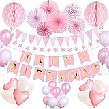 誕生日 飾り付け セット 風船, 誕生日 ガーランド HAPPY BIRTHDAY 装飾 バースデー ガーランド バースデー パーティー