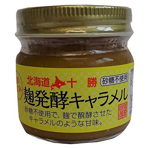 麹のめぐみ 麹発酵 キャラメル 80g×6P 渋谷醸造 砂糖不使用