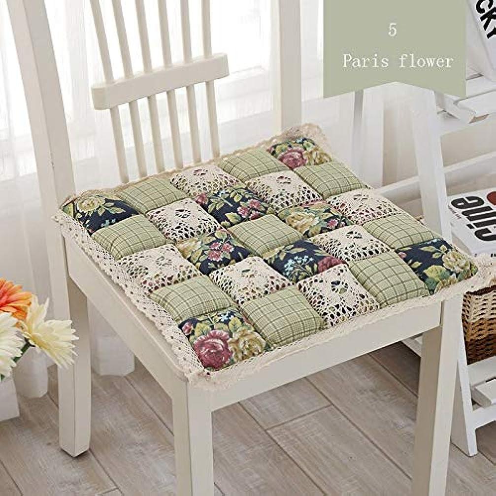 製造スパン満足させるLIFE 1 個抗褥瘡綿椅子クッション 24 色ファッションオフィス正方形クッション学生チェアクッション家の装飾厚み クッション 椅子