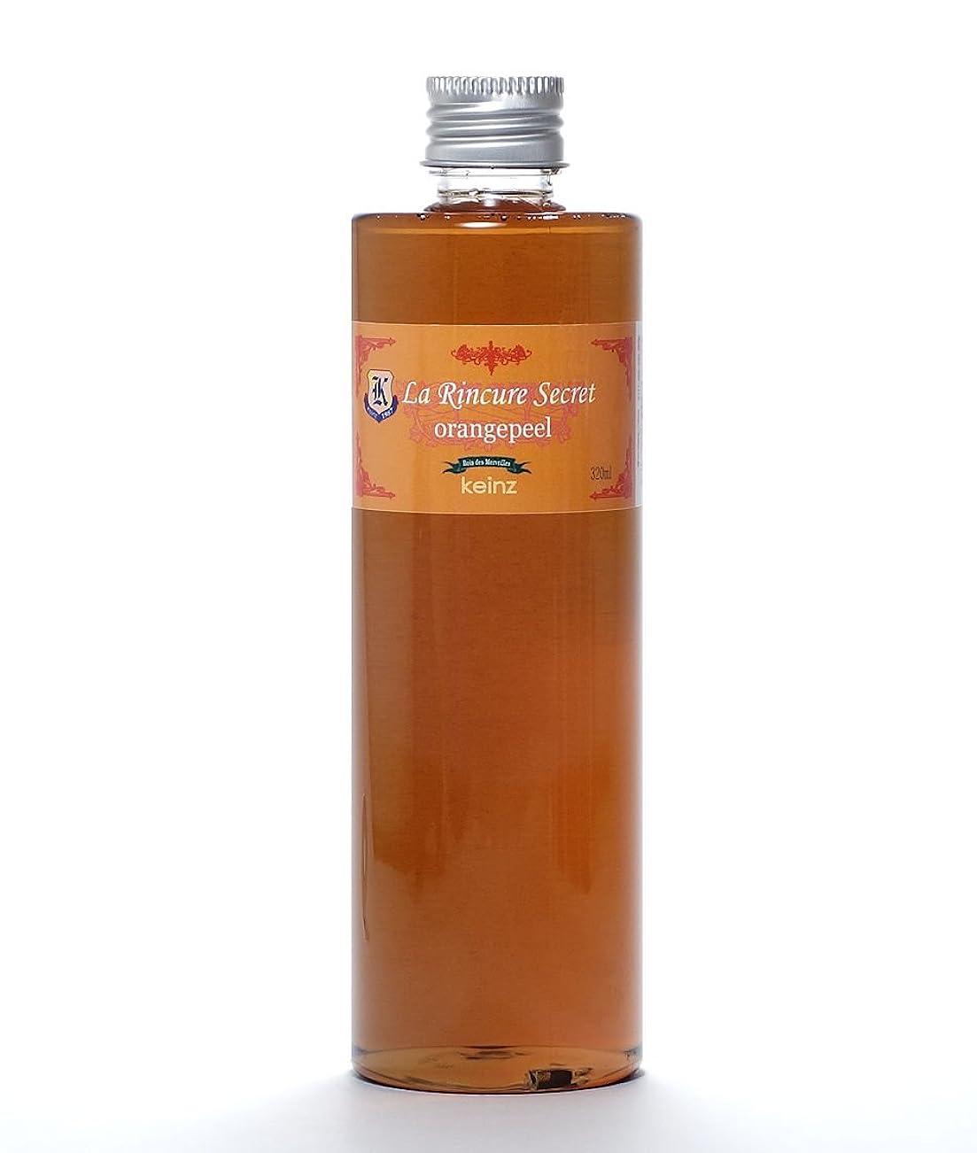 腐敗したシンポジウム埋めるkeinz 石鹸シャンプー専用 オレンジの果皮(カリフォルニア産)で作った気持ちの良いハーブトリートメント 『秘密のすすぎ水/オレンジピール』【送料無料】完全無添加 化学薬品不使用 450g(約130回分/320ml) 弱酸性 敏感肌用 ゼリータイプ オレンジピール?ドライハーブを漬け込んでエキスを抽出