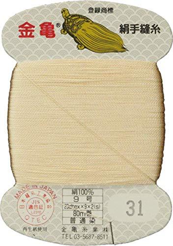 手縫い糸 『絹糸 9号 80m カード巻き 31番色』 金亀糸業