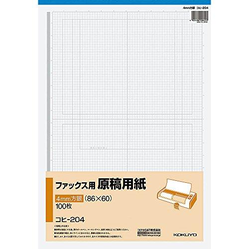 コクヨ ファックス用原稿用紙 4mm方眼 100枚 コヒ-204N