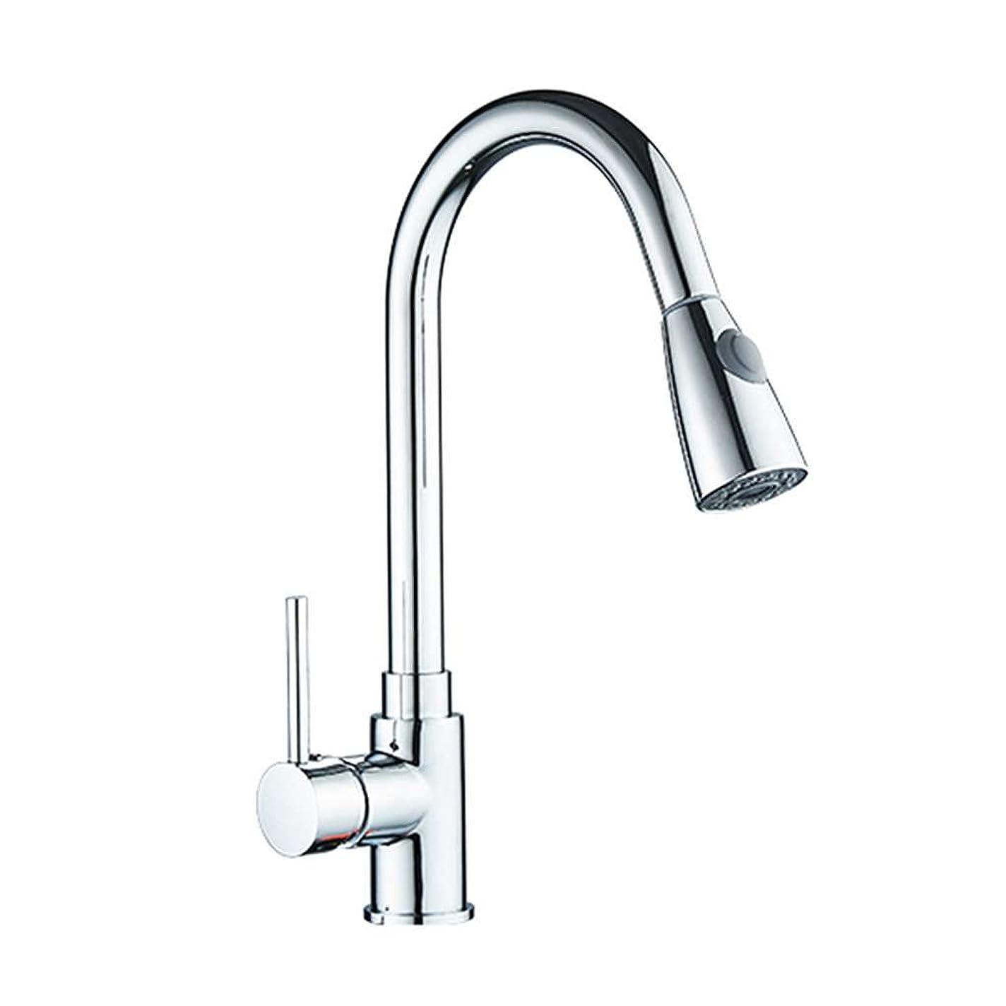 促す常識素晴らしいですModerma キッチン用水栓 蛇口 360度回転 シンクの隅々まで届ける シャワー シングルレバー混合水栓 台付の蛇口 ハンドシャワー形 引き出しホース付き 泡まつ吐水