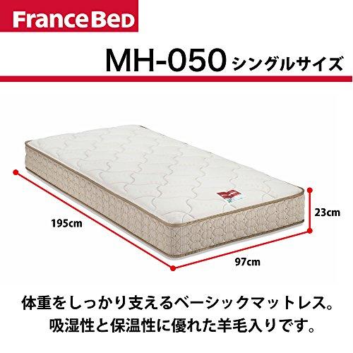 フランスベッド『マットレスMH-050』