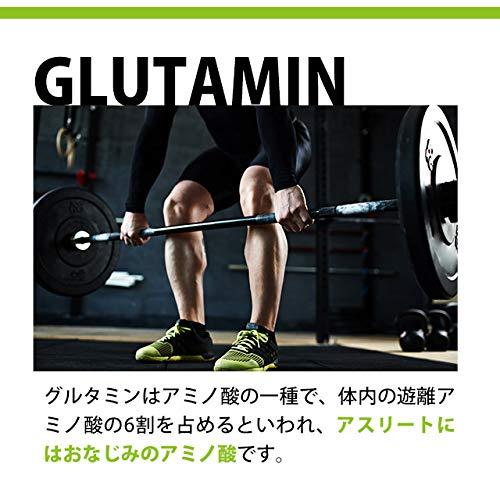[ogaland公式]WINNERグルタミン(150カプセル)
