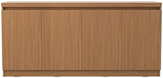 Manhattan Comforts Viennese Sideboard, 34.41x21.65x95.08, Maple Cream