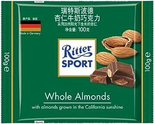 RitterSport 瑞特斯波德 德国进口 加州扁桃仁牛奶巧克力100g
