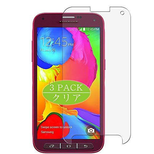 Vaxson Protector de pantalla de 3 unidades, compatible con Galaxy S5 Sport G860P, protector de película de TPU [no protectores de vidrio templado]
