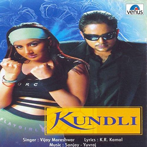 Kundli