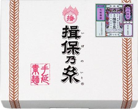 手延素麺 揖保乃糸 紫帯 縒つむぎ (2kg)