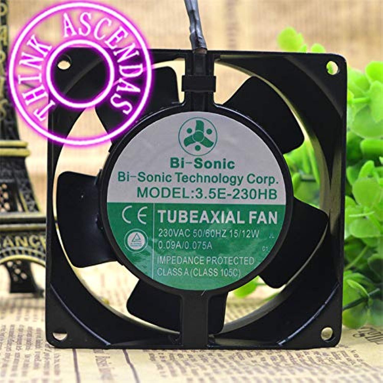 Original New Cooler 3.5E230HB 230VAC 50 60HZ 15 12W   5E230B 230VAC 50 60HZ   5EDVB1 100120V 200230VAC 50 60HZ  (color  5EDVB1 230VAC)