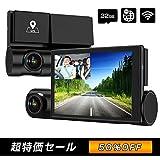 【さらに50%OFF!】AKEEYO AKY-D7 - GPS搭載 車内外同時録画対応SONY STARVIS搭載ドライブレコーダー