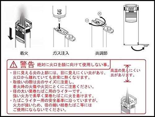 こちらの商品は【08・パープル・シルバー】のみです。日本を代表するライターブランド「サロメ」。SAROMETOKYO3BM2Seriesジェットライター3BM2〈簡易梱包