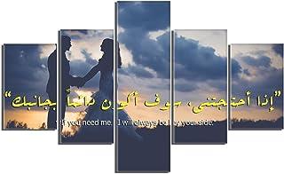Decorato Canvs Tablue 90 cm x 150 cm - 5 Pices - 2725191619784