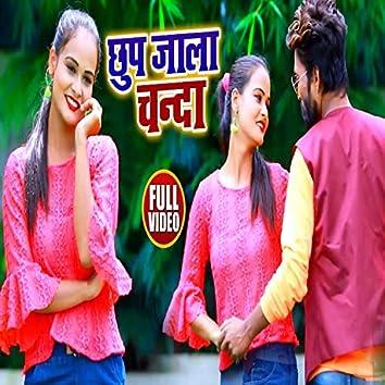 Chhup Jala Chanda