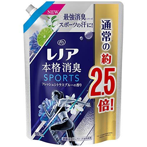 レノア 本格消臭 柔軟剤 スポーツ フレッシュシトラスブルー 詰め替え 約2.5倍(980mL)