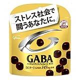 グリコ メンタルバランスチョコレートGABA(ギャバ)<ビター>スタンドパウチ 51g×1ケース(120コ)