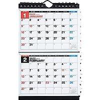 高橋 2022年 カレンダー 卓上 2ヶ月 A6×2面 E131 ([カレンダー])