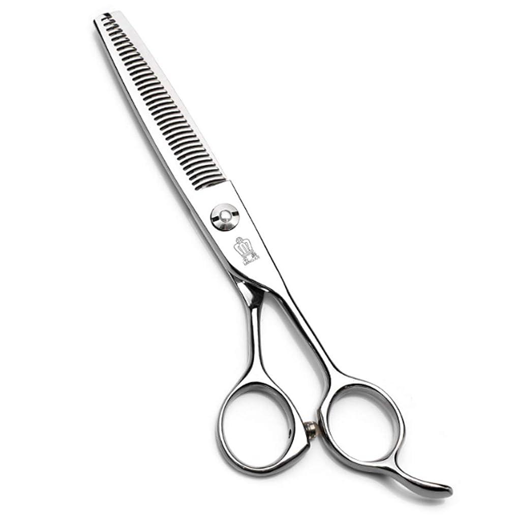 によると電池控えめな理髪用はさみ ヘアカットはさみ/はさみと理髪師の間伐/テクスチャライジングセットサイズ6.0