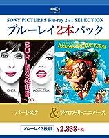 バーレスク/アクロス・ザ・ユニバース [Blu-ray]