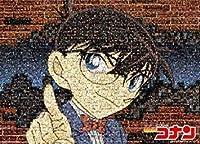 500ピース ジグソーパズル 名探偵コナン 500ピースモザイクアート38x53cm
