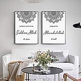 Blanco y negro islámico moderno lienzo pintura pared arte impresión cartel...