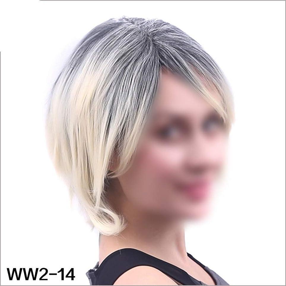 トロイの木馬アミューズ同封するYrattary 女性のボブショートかつら黒グラデーションホワイトカラー耐熱レジストパーティーヘアウィッグパーティーウィッグ (Color : ベージュ, サイズ : 35cm)
