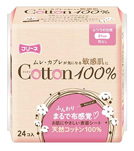 第一衛生『フリーネ コットン100% ふつうの日用 羽なし(FCT-001)』