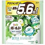 ボールド 洗濯洗剤 ジェルボール 洗濯水をデトックス グリーンガーデン ミュゲ 詰め替え 84個(約5.6倍)