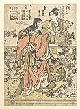 Katsushika Hokusai – Two Talking – extra groß –