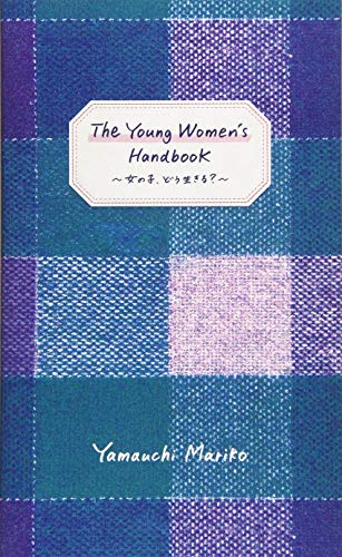 The Young Women's Handbook ~女の子、どう生きる?~