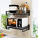 MILAD™ Metal Wall-Mounted Microwave Oven Rack, Kitchen Storage Storage Rack, Multi-Function Oven Rack with Hook (62 L x 45 W x 18 H in CM's, Black PC-10, Set of 2 Pcs)