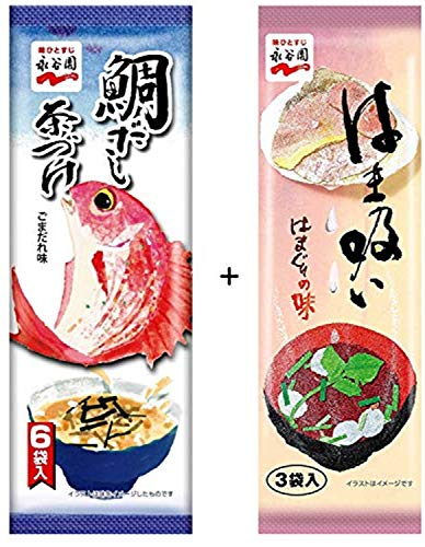 永谷園 鯛だし茶づけ 6食入 + はま吸い 3食入 セット
