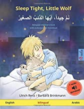 Sleep Tight, Little Wolf (English – Arabic): Bilingual children's book, with audiobook for download