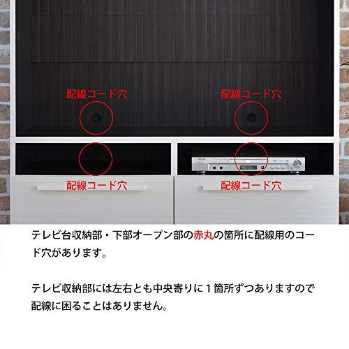 ネオ・クリエート『テレビ台扉&引出付き』