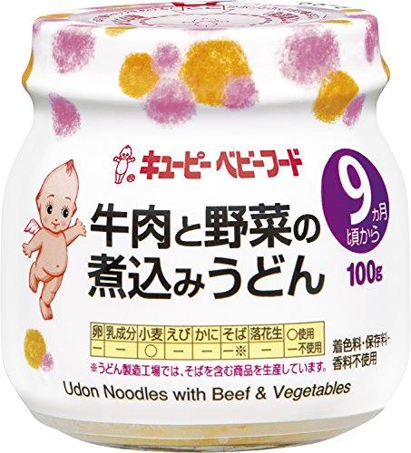 キユーピーベビーフード 牛肉と野菜の煮込みうどん 9ヵ月頃から 100g×6個