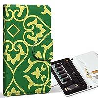 スマコレ ploom TECH プルームテック 専用 レザーケース 手帳型 タバコ ケース カバー 合皮 ケース カバー 収納 プルームケース デザイン 革 その他 模様 緑 シンプル 004433
