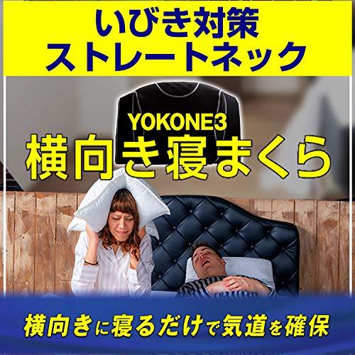 moonmoon(ムーンムーン)『YOKONE3』