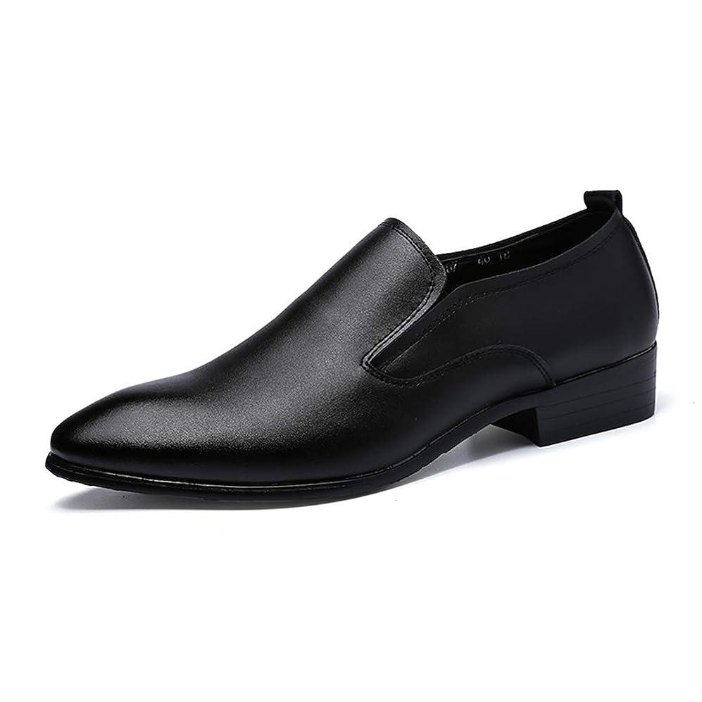 原子不機嫌そうな利得CHENJUAN 靴メンズビジネスオックスフォードカジュアル快適なロートップソリッドカラースリップオンフォーマルシューズ