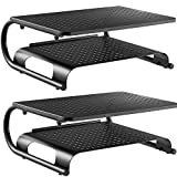 Monitor Riser Desktop Stand with Vented Metal and 2 Tier Desk Organizer Stand for Computer, Laptop, LED, LCD, OLED Flat Screen Display, iMac and Printer (STT001B-2) by WALI, Black, 2 Pack 2k monitors May, 2021
