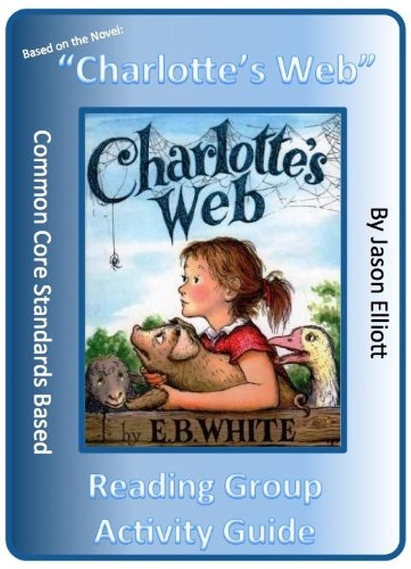 一杯背が高い名前でCharlotte's Web Reading Group Activity Guide (English Edition)