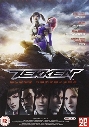 Tekken-Blood Vengeance [Import]