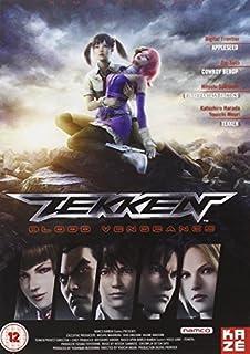 Tekken: Blood Vengeance [DVD] (B006UF25FW) | Amazon price tracker / tracking, Amazon price history charts, Amazon price watches, Amazon price drop alerts